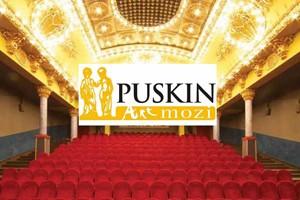 budapest_cinemas
