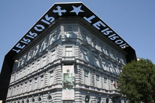House of Terror Museum Budapest