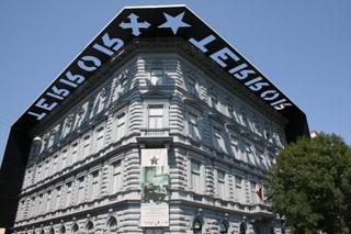 House of Terror Museum Budapest
