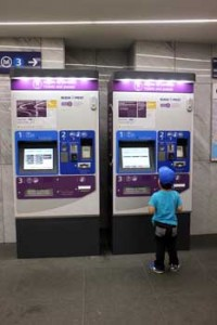 2 ticket vending machines side by side in a metro station