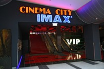 VIP room in Cinema Arena Plaza